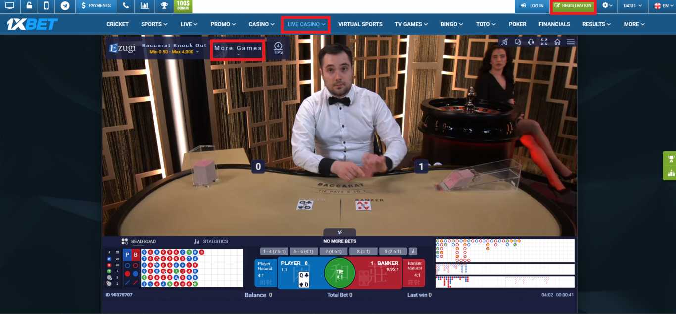 Playing the 1xBet Poker Live